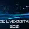 MCE Live + Digital 2021