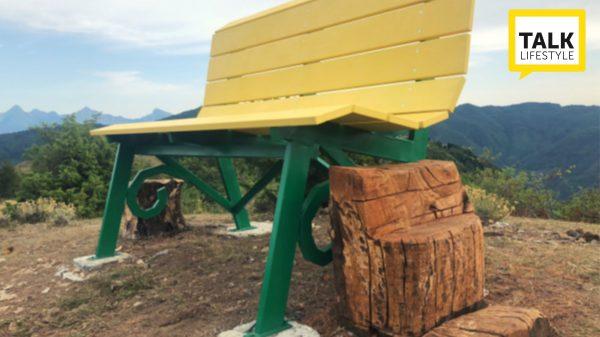 Bigh Bench